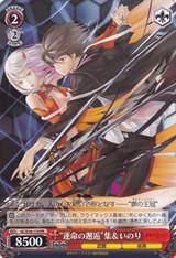 """""""Chance Encounter of Fate"""" Shu & Inori GC/S16-110"""