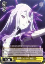 Mana, Resurrected Eve GC/S16-122