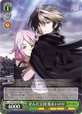 Shu & Inori, Corrupted Kingdom GC/S16-126
