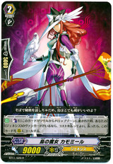 Witch of Birds, Chamomile R BT11/028