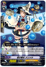 Witch of Frogs, Melissa R BT11/029