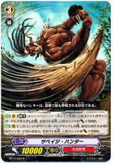 Savage Hunter R BT11/034