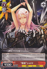 """Songstress"" Inori GC/S16-104 Signed"
