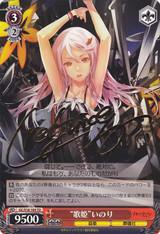 """""""Songstress"""" Inori GC/S16-104 Signed"""