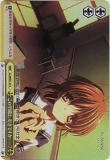 Do You Like This School...? CL/WE01-07 Foil