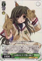 Fuuko, Legendary Starfish User CL/WE01-08