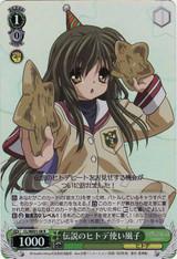 Fuuko, Legendary Starfish User CL/WE01-08 Foil