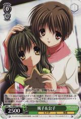 Fuuko & Kouko CL/WE01-13