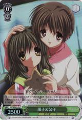 Fuuko & Kouko CL/WE01-13 Foil
