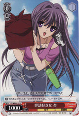 Kyou, Loves Caring CL/WE01-15