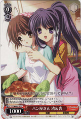 Nagisa & Kyou, Bakery CL/WE01-16