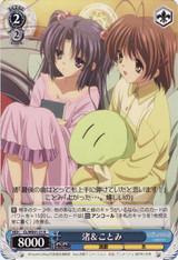 Nagisa & Kotomi CL/WE01-21