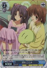 Nagisa & Kotomi CL/WE01-21 Foil