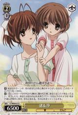 Nagisa & Ushio CL/WE04-01