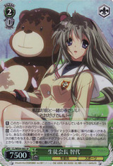 Tomoyo, Student Council President CL/WE04-06 Foil