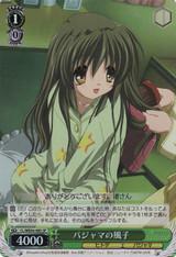 Fuuko in Pajamas CL/WE04-08 Foil