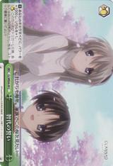 Tomoyo's Vow CL/WE04-09