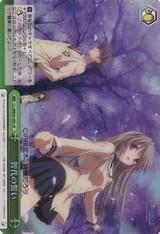 Tomoyo's Vow CL/WE04-09 Foil