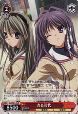 Kyou & Tomoyo CL/WE04-10
