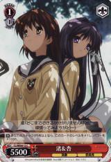 Nagisa & Kyou CL/WE04-12