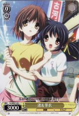 Nagisa & Mei CL/WE07-09