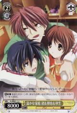 Nagisa & Tomoya & Akio, Warm Family CL/WE07-11