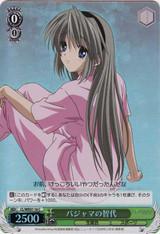 Tomoyo in Pajama CL/WE07-16 Foil