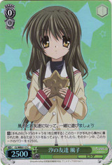Fuuko, Ushio's Friend CL/WE07-17 Foil