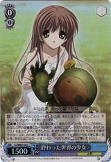 Girl of the Doomed World CL/WE07-24 Foil