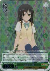 """""""Sitting"""" Yui TL/W37-034R RRR"""
