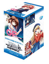 Girl Friend Beta Booster BOX