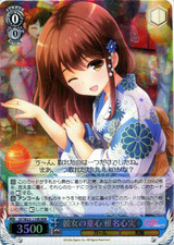 Kokomi Shiina, Her Heart of Child GF/W33-114R RRR