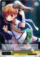Akari Amari, Zombie Hunter GF/W33-006S SR