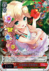 Haruko Yumesaki, Colorful Plants in the Southern Country GF/W33-060S SR