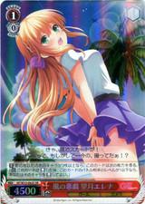 Elena Mochizuki, Mischief of Wind GF/W33-062S SR