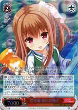 Momoko Asahina, Preparation for Summer GF/W33-067S SR