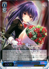 Saya Kagurazaka, Lady Conductor GF/W33-121S SR