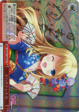 Chihaya Something GF/W33-109SP SP