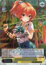 Michiru Tomura, Tanabata GF/W38-002SP SP