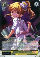 Akari Amari, Cooking Contest GF/W38-008R RRR
