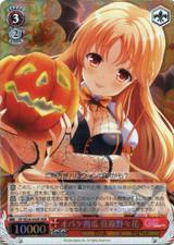 Nonoka Sasahara, Pumpkin Ghost GF/W38-040R RRR