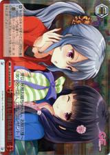 """Good Friends """"Mei & Akiho"""" GF/W38-068R RRR"""
