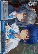 """Good Friends """"Mahiro & Tsugumi"""" GF/W38-098R RRR"""