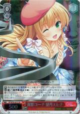 Erena Mochizuki GF/W38-041S SR