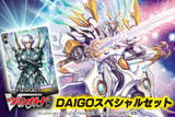 Card fight Vanguard Daigo Special Set Japanese