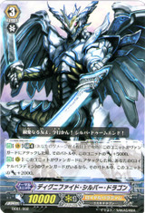 Dignified Silver Dragon DG01/002 R