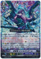 Blue Storm Dragon, Maelstrom RRR G-CB02/004