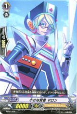 Knight of Truth, Gordon DG01/008 C