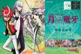 Moonlit Dragonfang Link Joker RRR RR R C Complete Set x4
