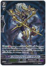 Clockfencer Dragon SP G-BT05/S08